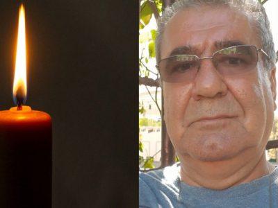 Doliu în învățământul din România. S-a stins din viață Radu Gabriel Pârvu