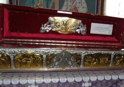 Rugăciune făcătoare de minuni Sfântul Ierarh Mucenic Teodosie de la Mănăstirea Brazi